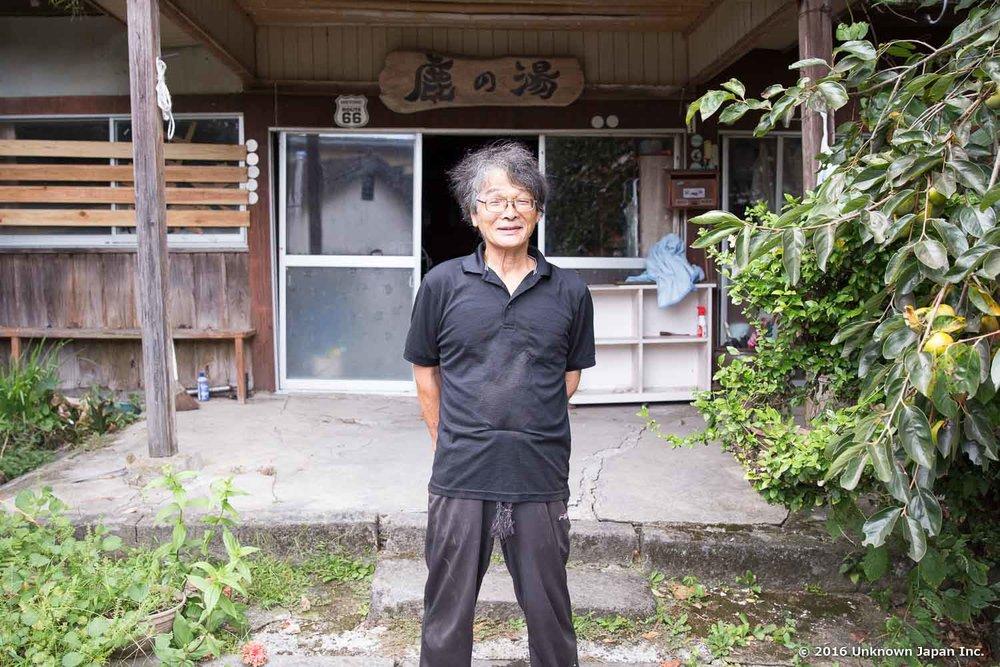 """Yoshida Onsen """"Shika-no-yu"""""""