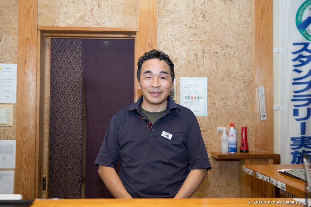"""Shiratori Onsen """"Ueyu"""" / """"Shitayu"""""""