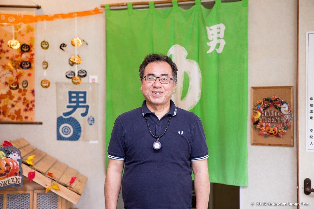 Kofuku Onsen