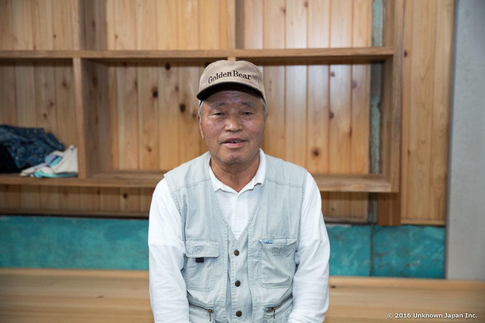 Ichinoharu Kyodo Onsen