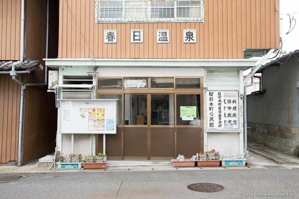 "Beppu Onsen ""Kasuga Onsen"""