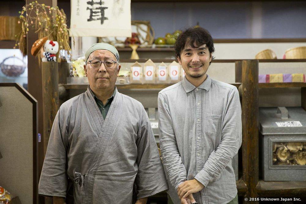 With  Yuji Kaneko , in Kaneko Store