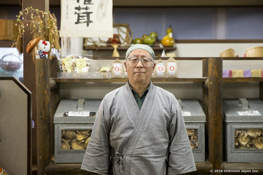 """Yunohira Onsen """"Kin-no-yu"""" / """"Gin-no-yu"""""""