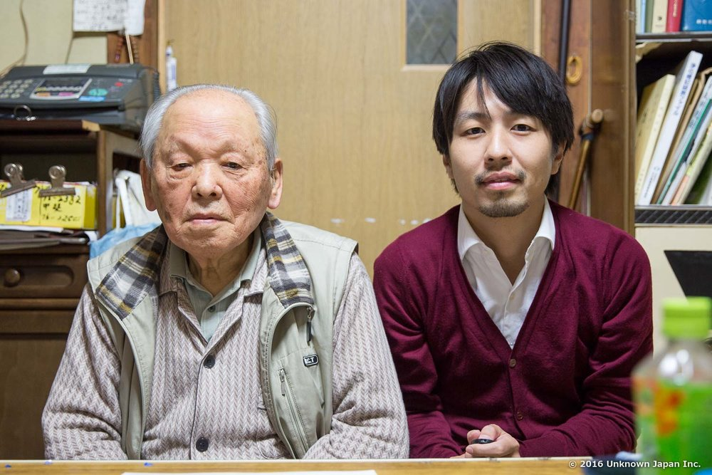 With Kimio Ono who runs a museum nearby, in his home