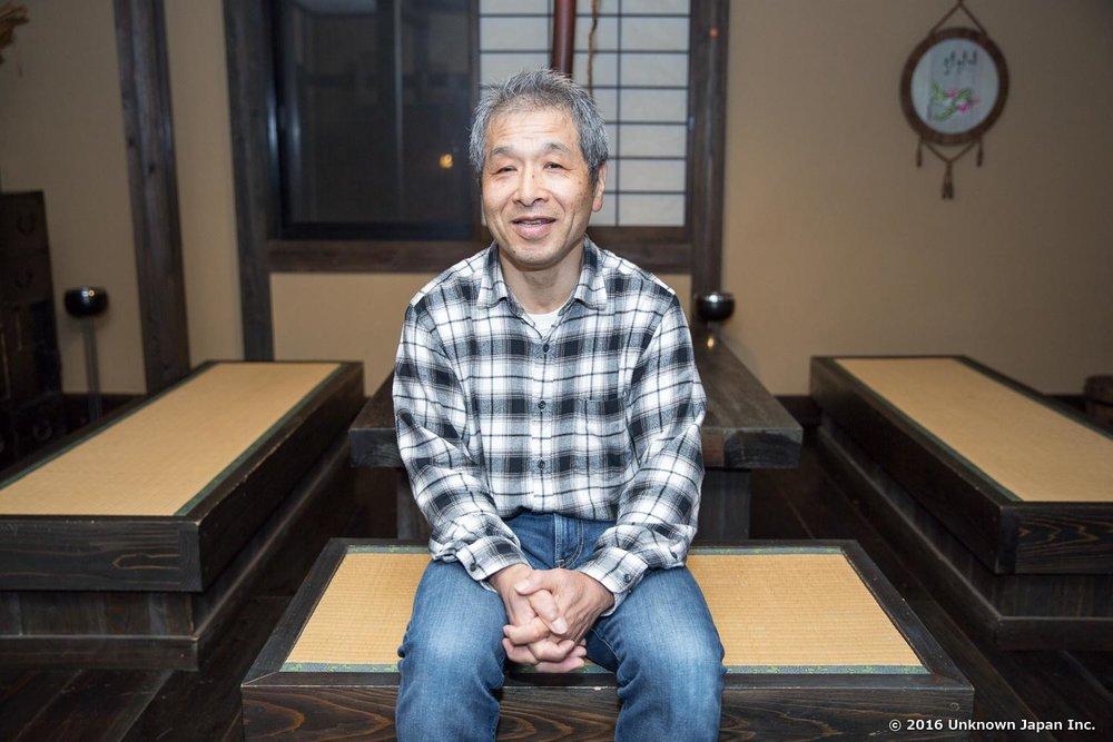 """Ukenokuchi Onsen """"Shinseikan"""""""