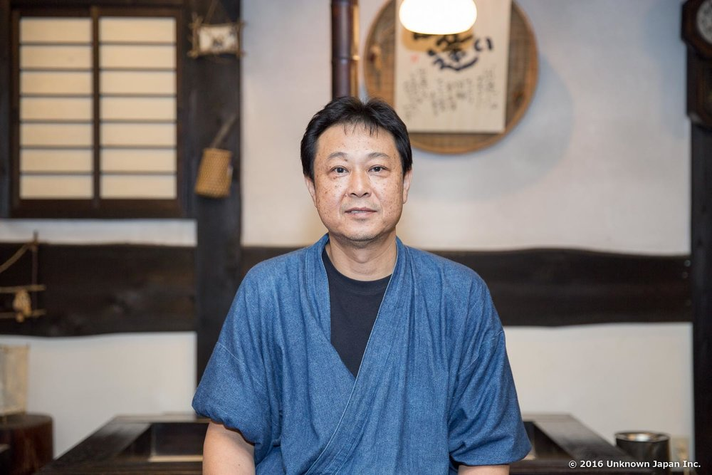 "Sujiyu Onsen ""Iwanoyu"" / ""Yakushiyu"" / ""Utaseyu"""