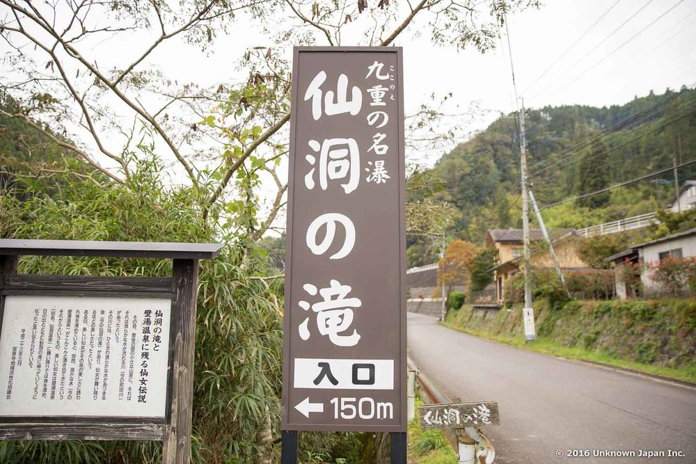 """Kabeyu Onsen """"Fukumotoya"""""""