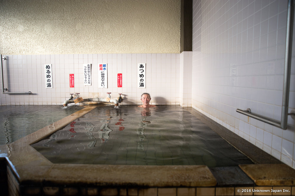 "Obama Onsen ""Hama no yu"""
