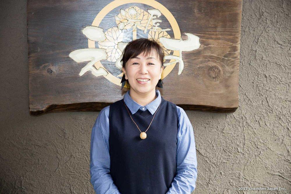 Yuya Ebisu