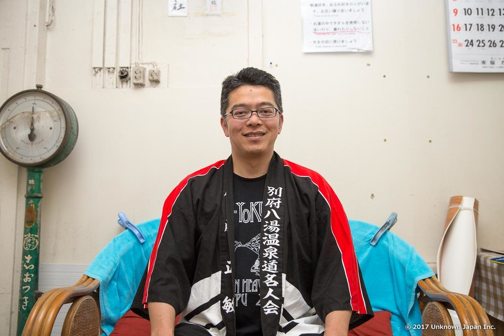 Kotobuki Onsen