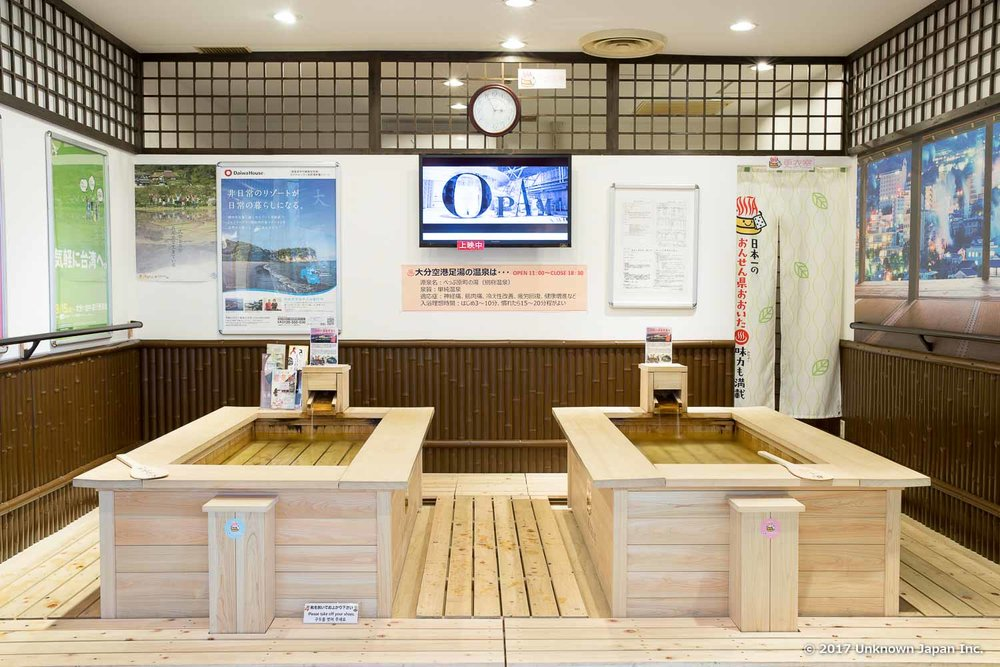 "Oita Airport ""Foot Bath"""