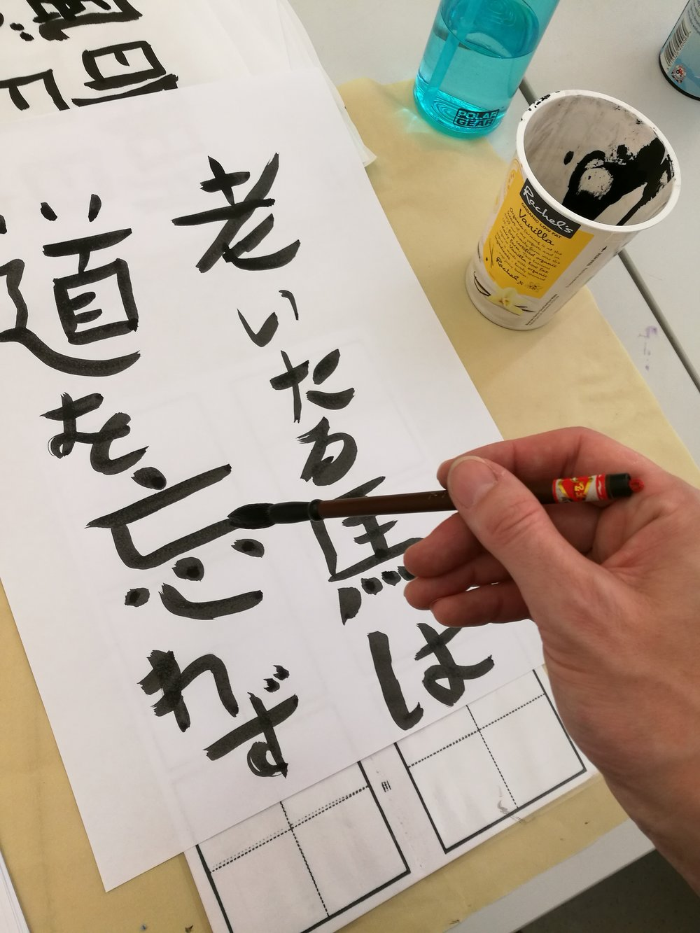 Writing a Japanese proverb