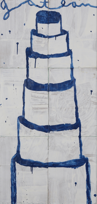Gary Komarin  Cake Stacked: Navy on Whiye , 2015 water-based enamel paint on paper stacks 50 x 23 1/2 in.