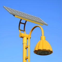 YellowSolarLight-1.jpg