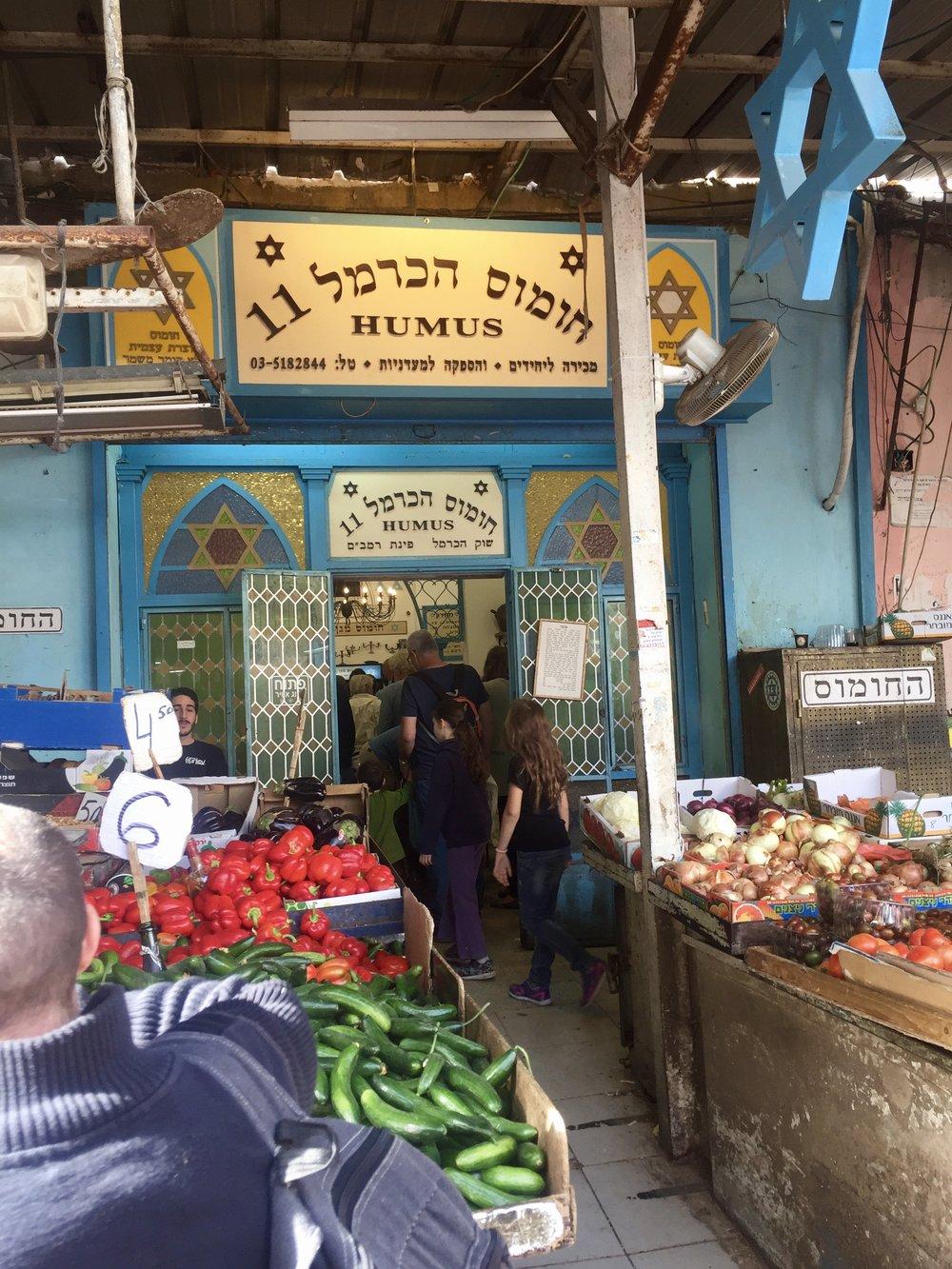 Humus HaCarmel, Carmel Market