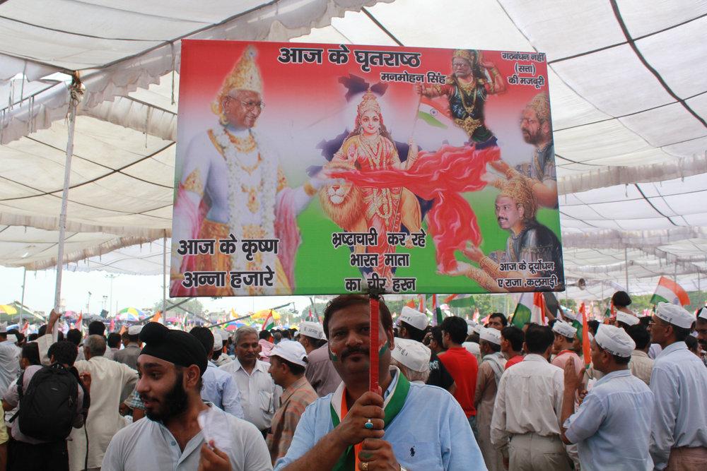 CP_Anna_Hazare_04.jpg