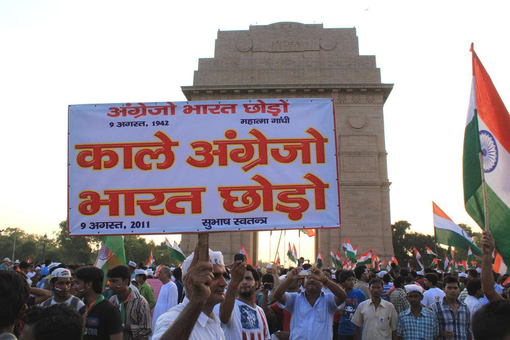 CP_Anna_Hazare_18.jpg