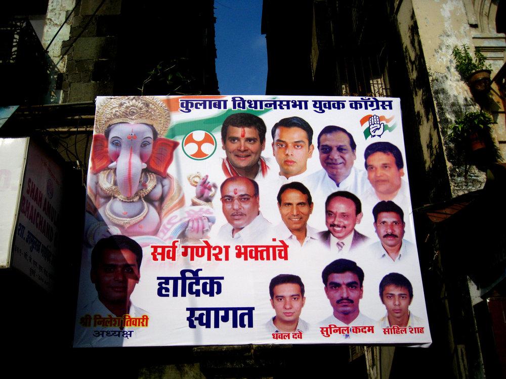 CP_Ganesh_Visarjan_2010_03.jpg