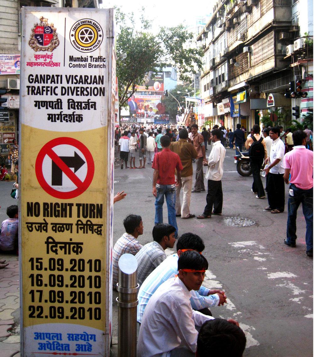 CP_Ganesh_Visarjan_2010_08.jpg