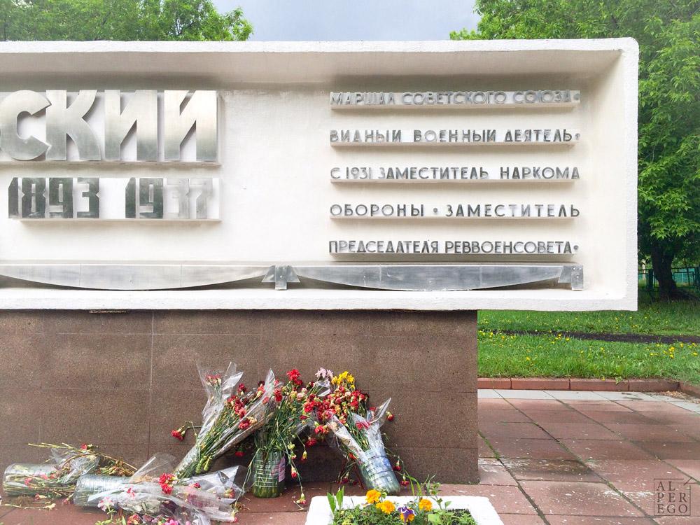 after-eight-years-06-mikhail_tukhachevsky_monument.jpg