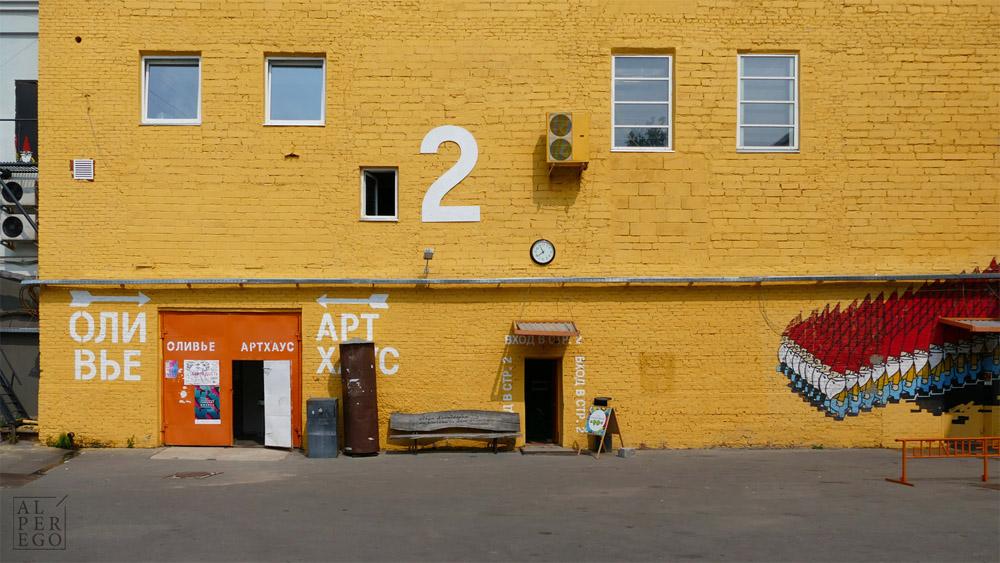 fabrika-12.jpg