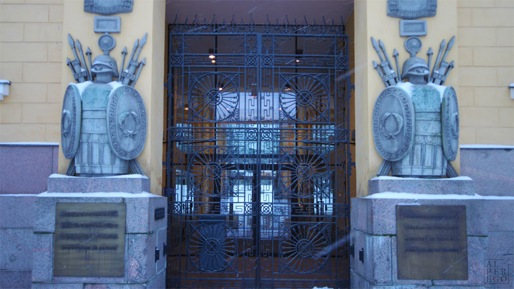 The Entrance of the Ministry of Defense.