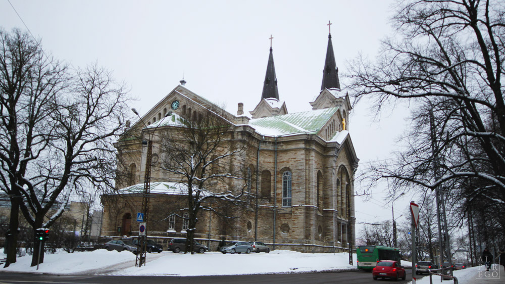 St. Charles Church nearby