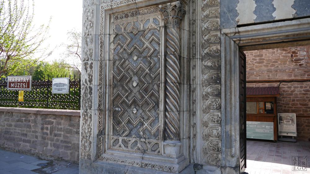 karatay-madrasa-02-museum-entrance.jpg