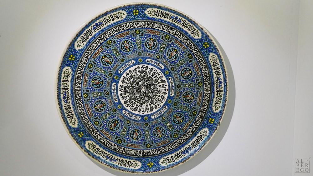 Plate, 18th century Ottoman period.
