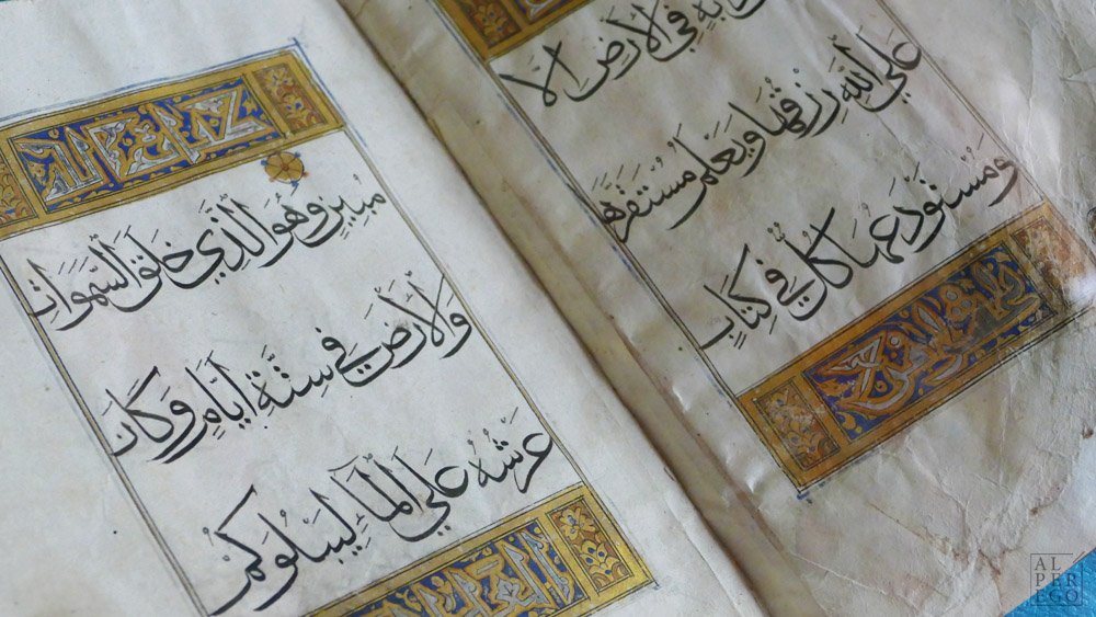 Holy Quran from 13th century