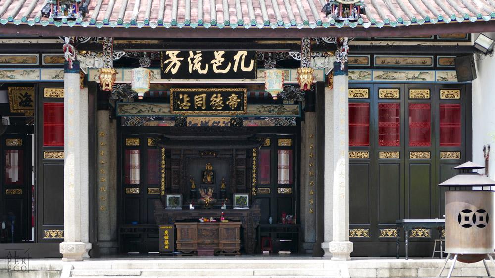 Teochew Temple Han Jiang.