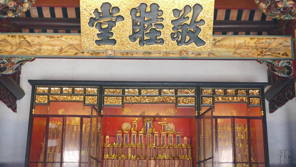 han-jiang-temple-14.jpg