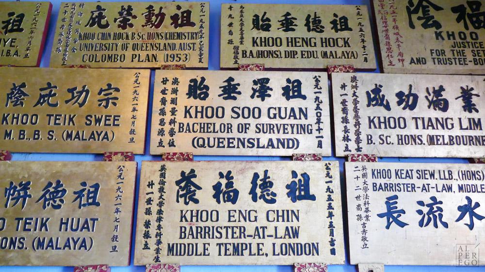 khoo-kongsi-06.jpg
