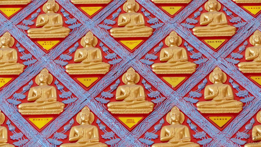 wat-chayamangkalaram-06.jpg