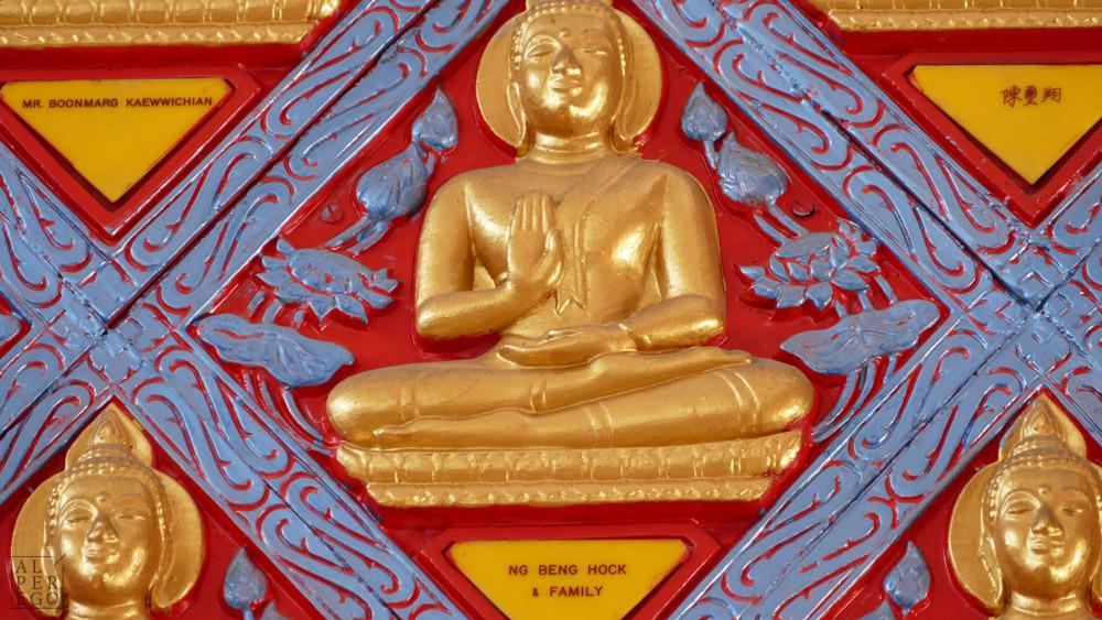 wat-chayamangkalaram-07.jpg