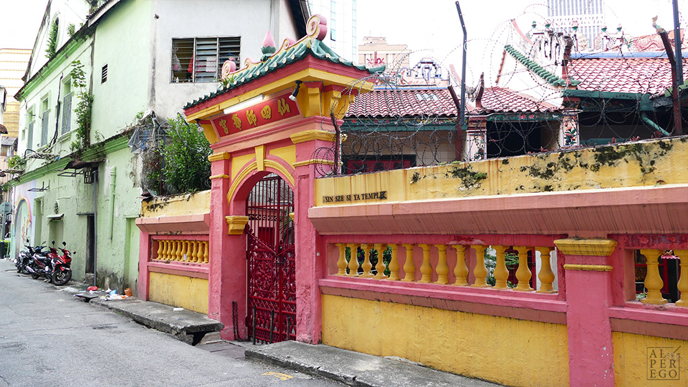 The entrance of the Sin Se Ya Temple