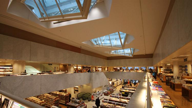 baltic-circle-1006-aalto-academic-bookshop.jpg