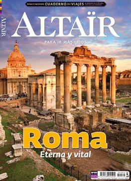 80-Altair-Roma.jpg