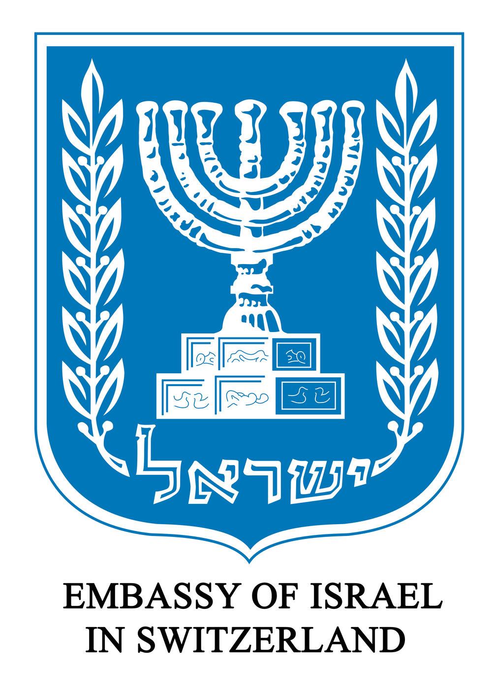 Embassy of Israel Logo.jpg