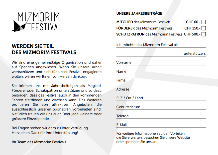 Mizmorim2018-FriendsPostcard_WEB.jpg