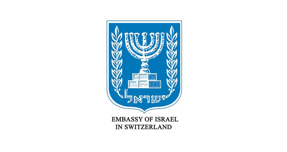 EmbassyIsrael.jpg