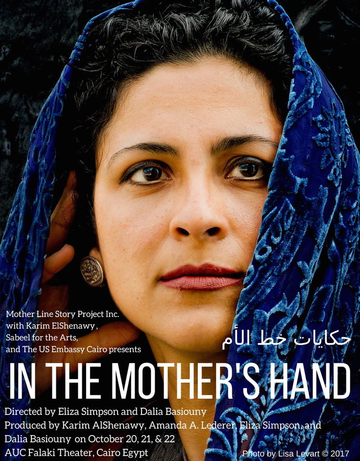 Mother+Lineon+he+nile+(13).png