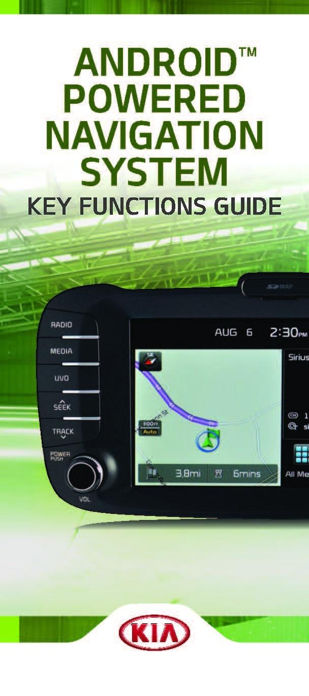 Android Navigation Key Features User Guide View →