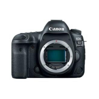 Canon-5D-MK-IV-Color-Capabilities.jpg