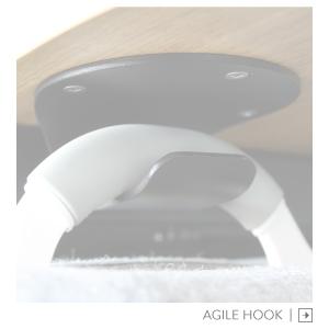Agile Hook