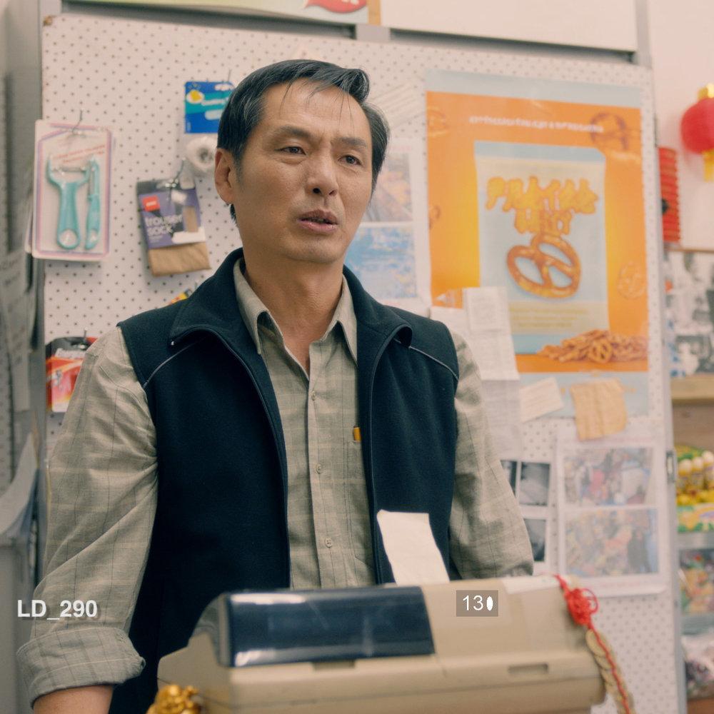 Da Hua Xiong - Mr Dong