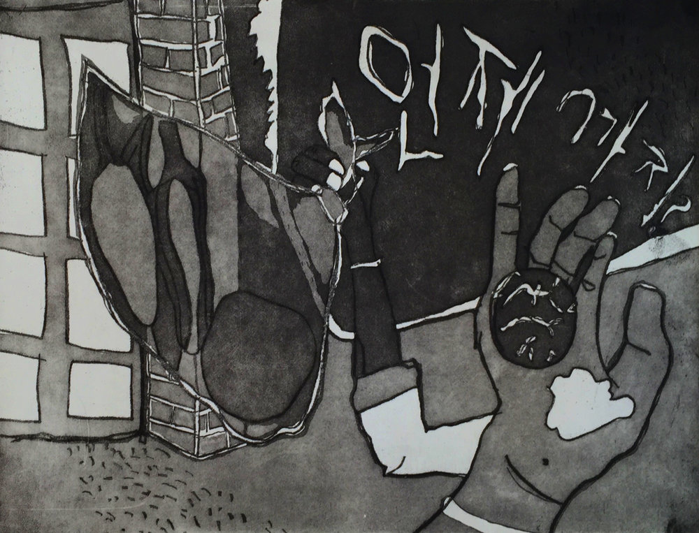 JMH i (From Umma Series).jpg