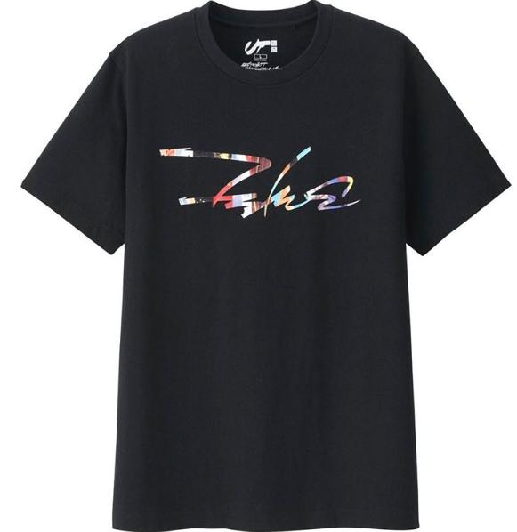 Uniqlo-Futura-Tokyo-Gen-SS17-3.png