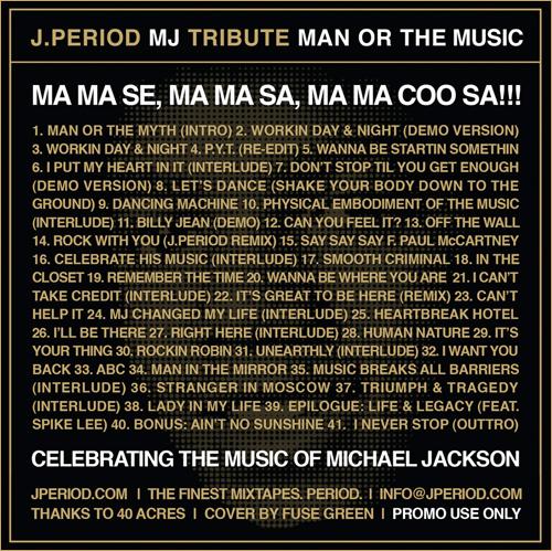 20100827-MJ2