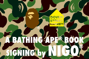nigo-a-bathing-ape-bape-nowhere-london.jpg